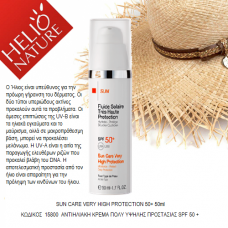 SUN CARE VERY HIGH PROTECTION  50+  50ml